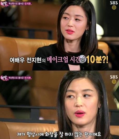 전지현. 사진=SBS '한밤의 TV 연예' 방송캡처