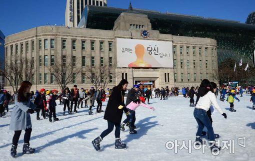서울광장 스케이트장 12년만에 올해 첫 휴장