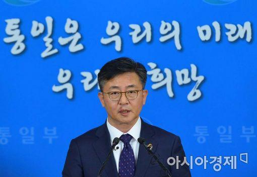 정부는 10일 개성공단 전면중단을 발표했다. 사진은 홍용표 통일부 장관.