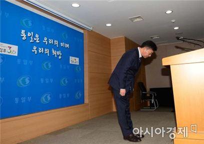[포토]고개 숙여 인사하는 홍용표 장관