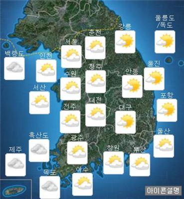 11일 날씨. 사진=기상청 홈페이지 캡처