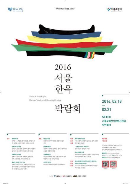 자료:서울시