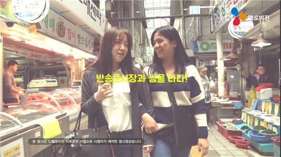 CJ헬로비전, 지역 주민이 만든 TV 광고 정규 편성