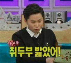 '라디오스타' 양세형. 사진=MBC 방송화면 캡처