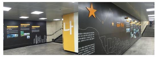 강동구 성내·천호 지하보도 개선사업 디자인 컨설팅 사례