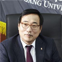 서울총장포럼 신임회장에 서강대 유기풍 총장