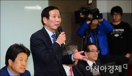 [포토]'정부의 개성공단 폐쇄 관련 긴급이사회'