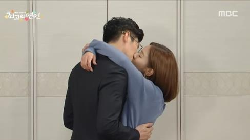 이현욱, 황소희. 사진=MBC '최고의 연인' 방송캡처
