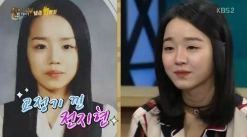 신혜선. 사진=KBS2 '해피투게더3' 방송캡처