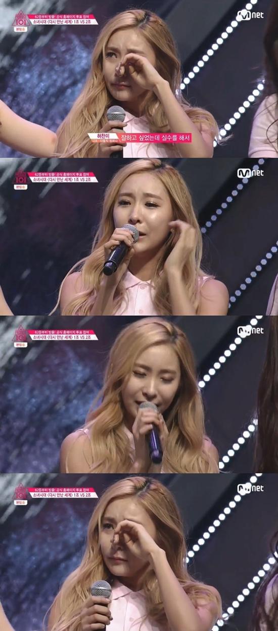 사진=Mnet '프로듀스 101' 캡처