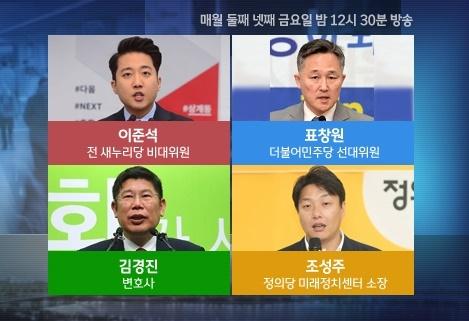 사진= JTBC제공