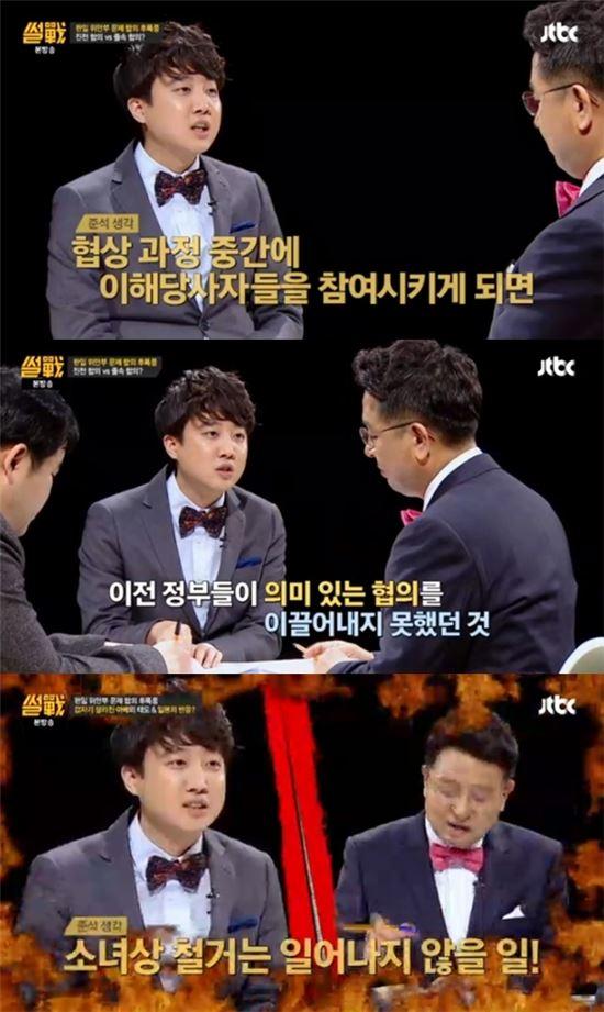 사진= JTBC '썰전' 방송화면 캡처