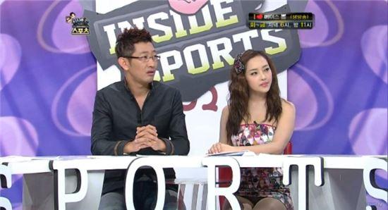 사진=KBS N 스포츠 '인사이드 스포츠' 방송화면 캡처