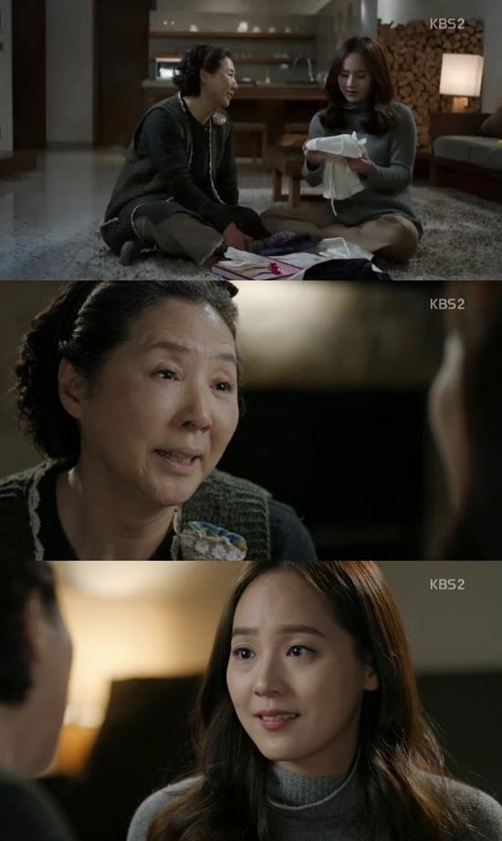 사진=KBS2 부탁해요 엄마 임산옥(고두심) 이진애(유진) 캡처