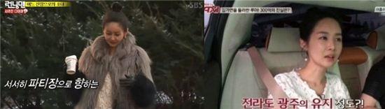 사진 = (왼쪽) SBS '런닝맨' 방송화면 캡처 / (오른쪽) tvN '택시' 방송화면 캡처