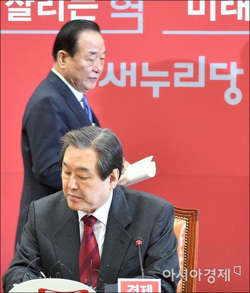 서청원 새누리당 의원과(위) 김무성 의원
