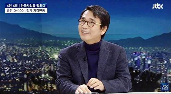 유시민. 사진=JTBC '뉴스룸' 방송화면 캡처