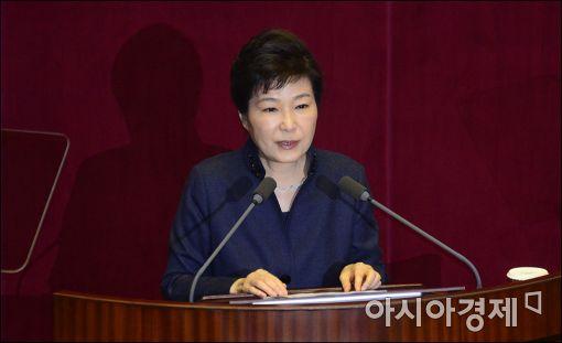지난달 16일 국회에서 '국정에 관한 연설'을 하고 있는 박근혜 대통령.