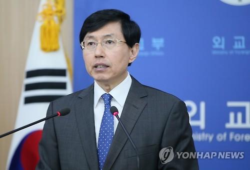 조준혁 외교부 대변인. (사진=연합뉴스)