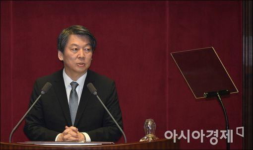안철수 국민의당 공동대표. 사진=아시아경제DB