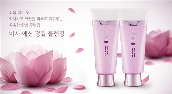 미샤, 클렌징 신제품 5품목 출시
