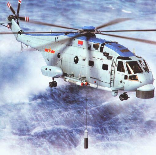 중국의 대잠헬기