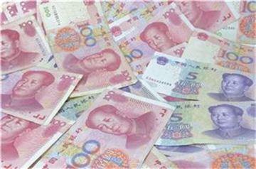 중국 베이징이 미국 뉴욕(95명)을 제치고 억만장자 수 100명을 기록했다. 사진 = 아시아경제 DB