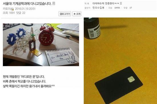 """청춘 '허언증 신드롬'① """"하버드서 카톡이..."""" 뻥치며 노는 그들"""