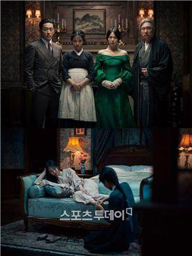 '칸 초청' 박찬욱 감독 '아가씨' 5월 2일 전격 공개…국내개봉은 6월
