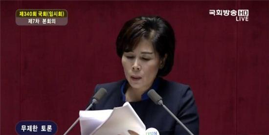 최민희 더민주 의원이 필리버스터 발언을 이어가고 있다 사진=국회방송 캡처