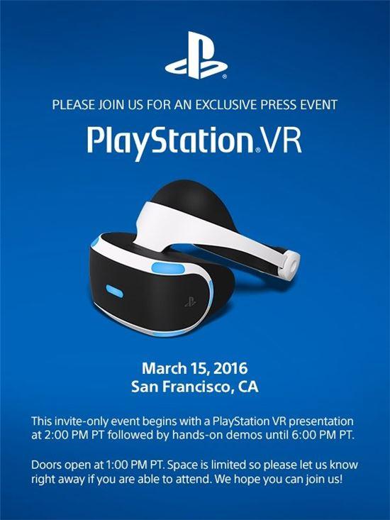 소니, 다음달에 플레이스테이션 VR 이벤트 개최