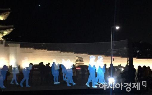 24일 오후 8시30분부터 광화문광장에서 앰네스티 한국지부가 국내 첫 유령집회를 진행하고 있다.