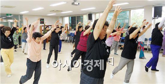 한방 건강 타이치 운동
