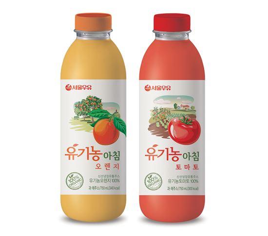 서울우유, 100% 유기농 신선냉장유통주스 '유기농아침' 출시