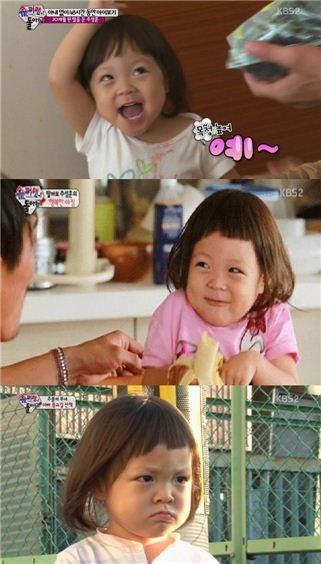 추사랑 사진=KBS 캡처