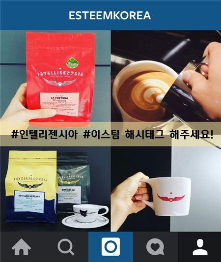 이스팀, '인텔리젠시아' 소셜네트워크서비스 인증샷 이벤트 진행