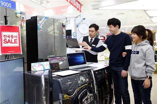 롯데하이마트, 2016년 첫 전국동시세일