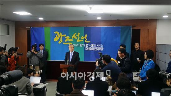 25일 오전 광주광역시의회 3층 브리핑룸에서 기자회견을 갖고 있다.