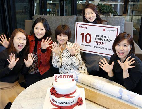 ▲LG하우시스가 25일 서울 논현동에 위치한 플래그십 스토어인 지인스퀘어에서 주부 프로슈머 그룹 '지엔느'의 10기 발대식을 열었다. 사진은 올해 선발된 2016년 지엔느들이 지엔느 10주년을 축하하며 힘찬 출발을 알리고 있는 모습.