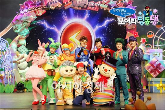 오는 3월 9일 장흥문화예술회관에서 EBS교육방송 '모여라 딩동댕'공개녹화 방송이 진행된다.