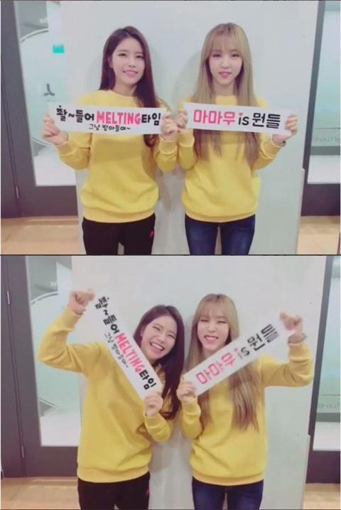 마마무 '넌 is 뭔들' 홍보 영상. 사진=마마무 공식 인스타그램
