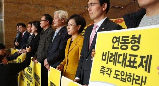 정의당의 146일 국회 농성과 선거제도