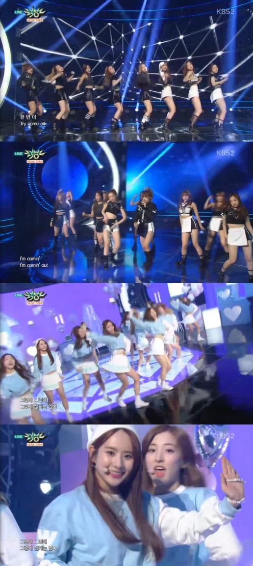 뮤직뱅크 우주소녀. 사진=KBS2 방송화면 캡처.