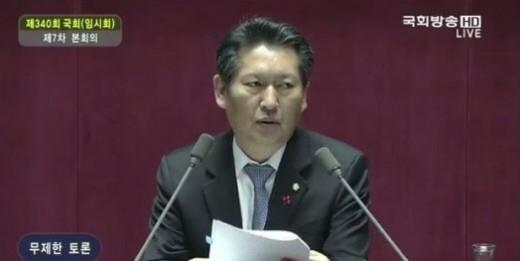 정청래 의원. 사진= 국회방송 방송캡처