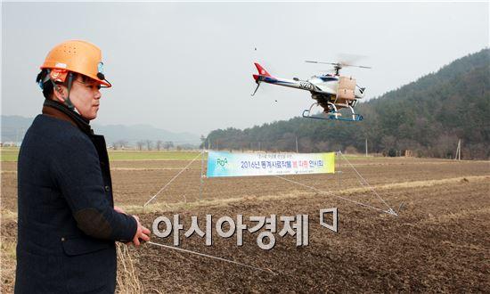 장흥군은 겨울 사료작물 봄 파종 연시회 개최