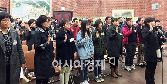 곡성군과 (사)한국외식업중앙회전라남도지회 곡성지부(회장 김종석)는 지난 25일 군민회관에서 100명이 참석한 가운데 정기총회를 갖고 '주방문화개선 실천 다짐대회'를 가졌다.