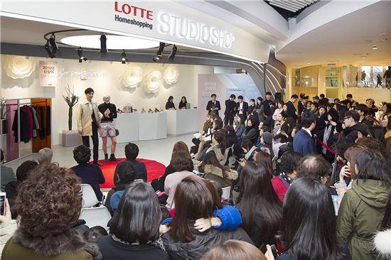 롯데홈쇼핑, 봄 신상 쇼케이스에 고객초청…800명 몰리며 성행