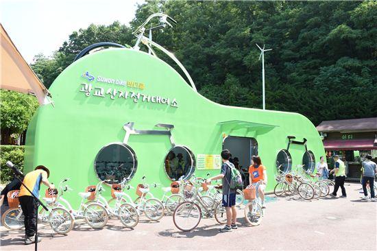 수원시가 운영하는 광교산 자전거대여소