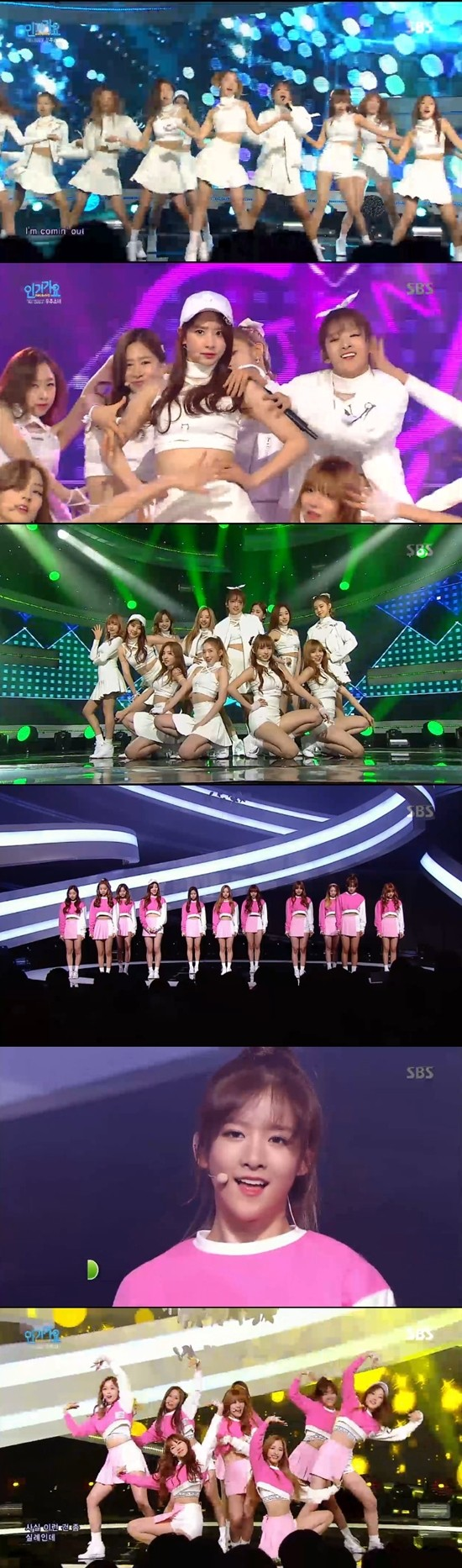 사진= SBS '인기가요' 방송화면 캡처