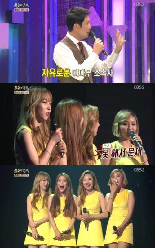 사진= KBS2 TV '불후의 명곡' 방송화면 캡처